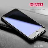 iPhone7鋼化膜蘋果7plus玻璃全屏全覆蓋i7手機3D曲面七p藍光 喵小姐