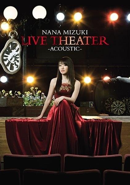 水樹奈奈   LIVE THEATER-ACOUSTIC-  DVD  (購潮8)