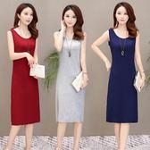 夏季加長款純色莫代爾吊帶背心裙打底裙寬鬆遮肚大尺碼中長款.洋裝