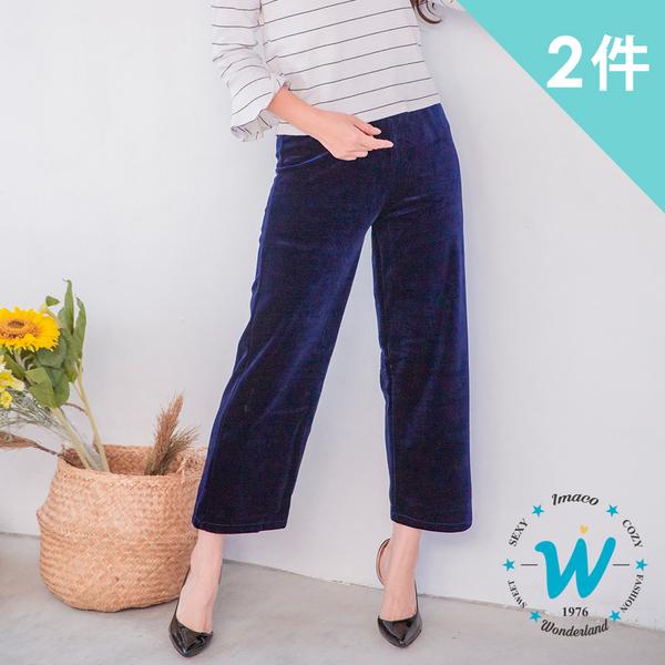 立即塑腰時尚極厚磅細絨褲(2件組)