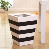 垃圾桶筒壓圈摺疊伸縮辦公室家用廚房客廳 igo『米菲良品』