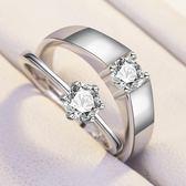 雙12購物節s925純銀情侶戒指男女飾品日韓簡約對戒網紅鉆戒開口結婚一對刻字   mandyc衣間
