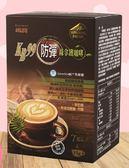 KANBOO肯寶 防彈咖啡 KB99防彈綠拿鐵咖啡 7包/盒