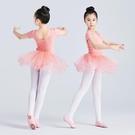 兒童舞蹈服女童演出夏季短袖練功服跳舞服裝公主紗裙幼兒芭蕾舞裙