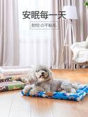 寵物窩狗墊子耐咬四季寵物睡墊夏天泰迪狗窩狗床中型大型犬金毛狗墊用品igo 曼莎時尚