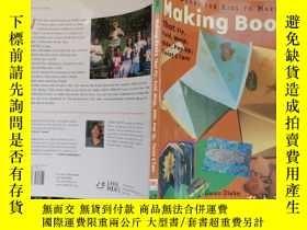 二手書博民逛書店making罕見books that fly fold wrap