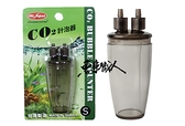 MR.AQUA 水族先生【CO2計泡器】二氧化碳配件 鋁瓶周邊 透明弧形 便於觀察 魚事職人