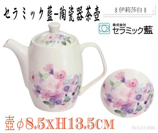 セラミック藍-陶瓷器/茶壺/咖啡壺-01496