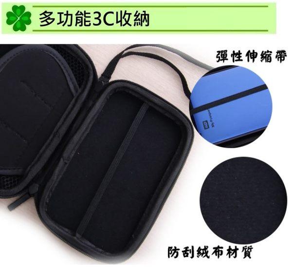 【免運費】DigiStone 3C多功能防震硬殼收納包(適2.5吋硬碟/行動電源/相機/記憶卡/3C產品)X1PCS