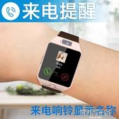 手錶 手錶男女學生韓版簡約潮流ulzzang智慧手錶運動多功能電子錶潮 城市玩家