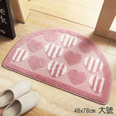粉紅愛心玄關半圓防滑地墊大號48x78cm 地墊止滑地墊踩踏墊小地毯