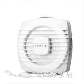 排氣扇4寸窗用雙拉控制靜音排風扇 QW8388『夢幻家居』