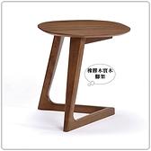 【水晶晶家具/傢俱首選】JM1803-3 菲奧多1.5呎橡膠木實木腳木面小茶几