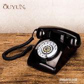 歐式老式復古古董固定家用辦公電話機黑色金屬旋轉商務座機igo  朵拉朵衣櫥