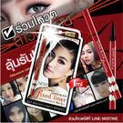 泰國Mistine超濃黑持久眼線液筆-1...