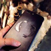 三星s7edge手機殼潮男c7pro個性硅膠c9創意全包s8 plus女款note8