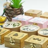 音樂盒 創意復古手搖迷你木質音樂盒八音盒女生兒童木制發條卡通禮物 京都3C