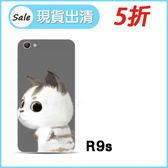 OPPO R9s 手機殼 保護殼 全包 軟殼 貓咪 天使 惡魔