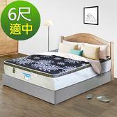【HONEY BABY】東京記憶全封邊三線系列-高支撐記憶膠獨立筒床墊 雙人加大6x6.2尺