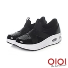 休閒鞋 活力舒適氣墊厚底休閒鞋(黑) *...