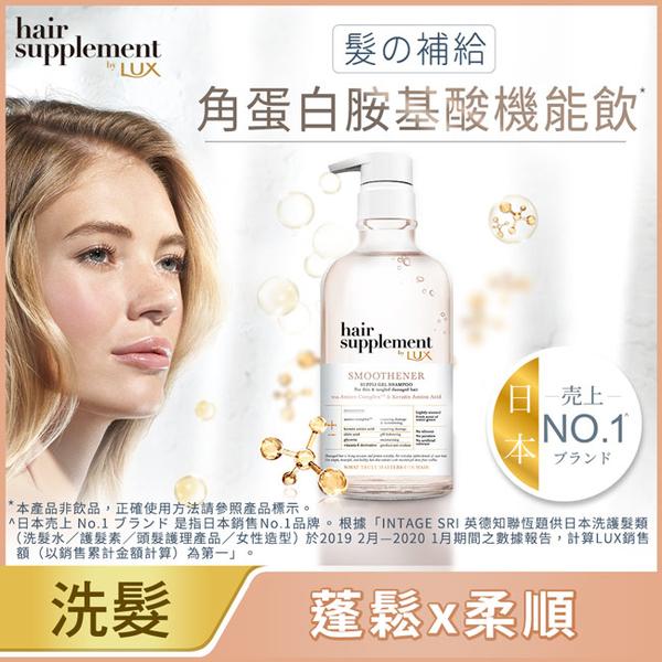麗仕髮的補給角蛋白胺基酸洗髮精450g