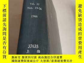 二手書博民逛書店PRODUCT罕見ENGINEERING.Vol.37.Nos.