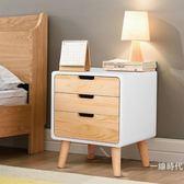 北歐床頭柜收納柜簡約現代實木迷你歐式床邊白色臥室窄儲物小柜子WY 開學季,88折下殺