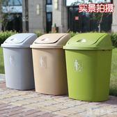 大號垃圾桶塑料65L大容量厚戶外使用物業有蓋廚房家用無蓋教室桶TT824『美鞋公社』
