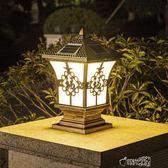 戶外燈戶外圍墻大門柱子院墻燈防水室外歐式花園別墅庭院燈igo時光之旅