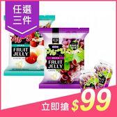 【3件$99】ROYAL FAMILY 皇族 荔枝/葡萄/百香/芒果 果凍160g(8入) 款式可選【小三美日】