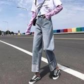 特惠限購 韓版牛仔褲女九分褲高腰闊腿寬松直筒cec顯瘦網紅老爹褲