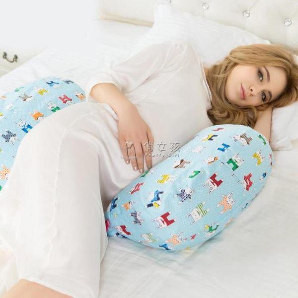 孕婦U型枕 孕婦枕頭U型枕多功能托腹枕  側睡枕睡覺抱枕靠枕睡枕 俏女孩