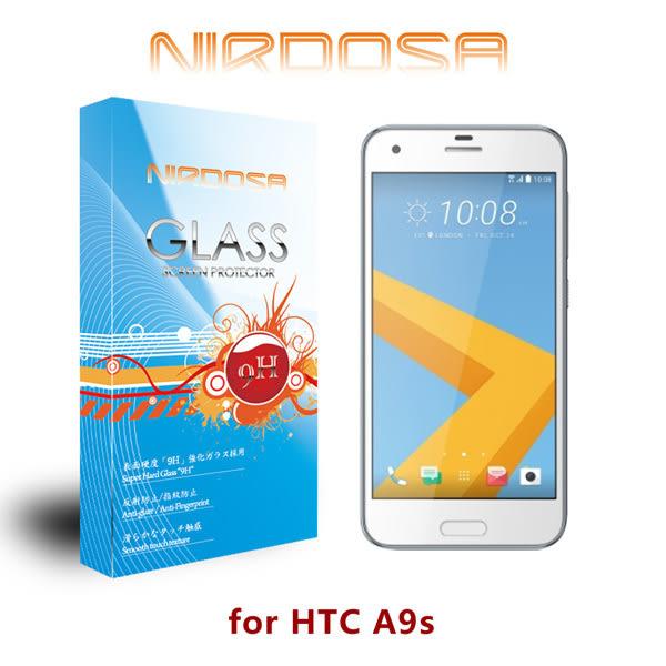 【愛瘋潮】NIRDOSA HTC One A9s 9H 0.26mm 鋼化玻璃 螢幕保護貼