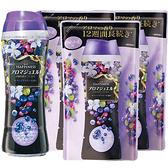 蘭諾Lenor衣物芳香豆(馥郁野莓)520ml+455mlx3【愛買】