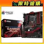 【MSI 微星】B360 GAMING PLUS 主機板