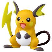 Pokemon 精靈寶可夢 EX - PCC_40 雷丘