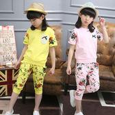 女童夏裝2018新款套裝兒童運動短袖女孩韓版夏季童裝中大童兩件套 易貨居