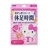 休足時間Hello Kitty貼片12枚入