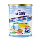 愛斯康-高鈣關鍵穀奶/植物奶 (900g)-全素可食 大樹