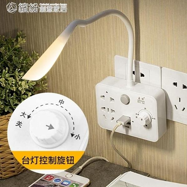 usb插座 台燈轉換插頭多功能usb插座接線板立體插頭帶開關夜燈轉換器 「快速出貨」