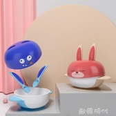 寶寶吸盤碗防摔兒童學吃飯訓練餐具嬰兒輔食碗小孩子幼兒叉勺套裝 歐韓時代