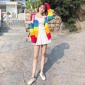 小清新毛衣女甜美秋季韓版寬松粗毛線彩虹外套針織衫開衫上衣 免運維多原創