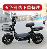 電動車 電動車新款電瓶車電動自行車成人雙人小型鋰電女性長跑王代步踏板 LX 美物 交換禮物