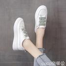 熱賣懶人鞋 兩穿小白鞋2021新款秋季韓版百搭運動網紅爆款厚底懶人板鞋潮【618 狂歡】
