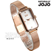 NATURALLY JOJO 雅緻經典方形晶鑽米蘭女錶 不銹鋼帶 防水手錶 學生錶 玫瑰金 JO96915-80R