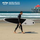 維特拉/waterlife充氣沖浪板成人專業滑水板新手兒童入門初學趴板 英雄聯盟MBS
