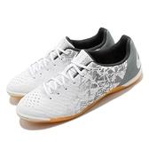 【六折特賣】Asics 桌球鞋 Hypersurv 白 灰 男鞋 膠底 室內運動鞋 亞瑟士 【ACS】 1073A009100