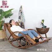 搖椅成人老人午睡椅陽台休閒真藤椅沙發椅懶人室內躺椅家用逍遙椅MBS『潮流世家』