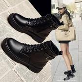 馬丁靴女秋冬新款網紅百搭瘦瘦靴潮ins英倫風加絨顯腳小短靴 雙十二全館免運