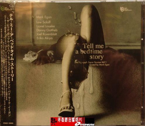 【停看聽音響唱片】【CD】Tell me a bedtime story